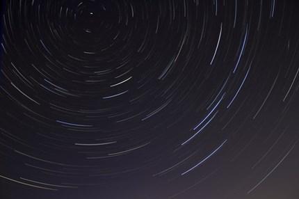 Manusia Ternyata Terbuat dari Debu Bintang! Ini Faktanya