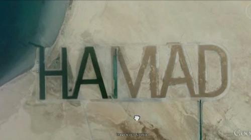 Pemandangan Teraneh dari Google Earth : Tipografi Raksasa