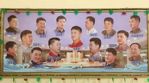 gaya rambut pria Korea Utara