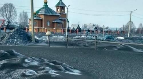 fenomena Bumi berupa salju hitam di Siberia karena limbah industri