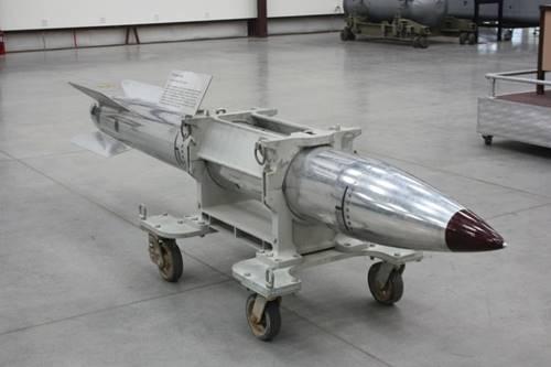 Salah satu nuklir terbaru Amerika