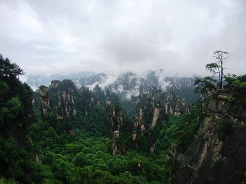 Zhangjiajie National Forest Park, Tempat terpencil jauh peradaban