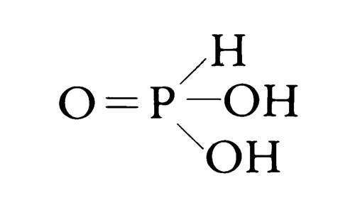 struktur zat fosfin dalam kimia sama seperti yang ditemukan di planet venus