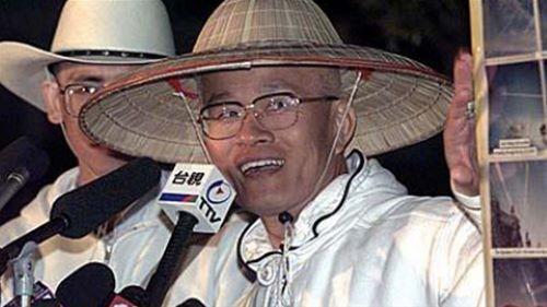 Chen Hon-Ming