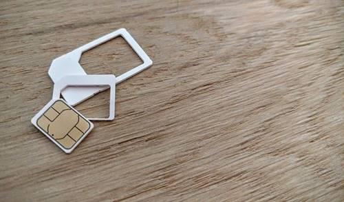 Chip mikro kecanggihan di dunia yang akan segera terwujud