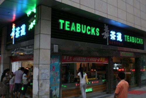 Bukan Starbucks tapi Teabucks lebih populer di Cina