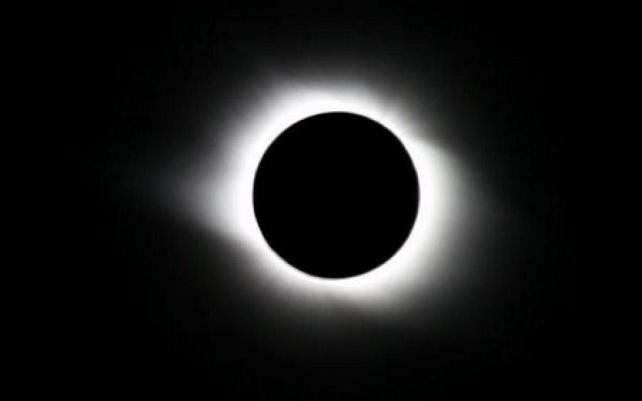 Gerhana Matahari Tahunan
